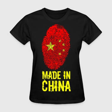 Made In China / 中華人民共和國 / 中华人民共和国 - Women's T-Shirt