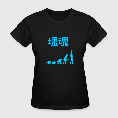 Katamari Demacy Damashi Evolution of Man - Women's T-Shirt