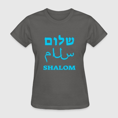 Shalom in 3 Languages - Women's T-Shirt