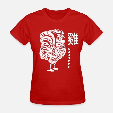 Rooster Year Of The Rooster - Women's T-Shirt