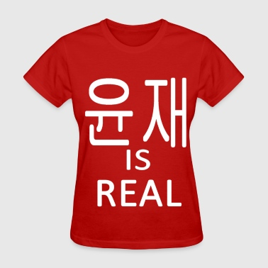 YunJae is real - Women's T-Shirt