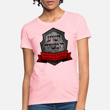 Yeshua HaMashiach Shield - Women's T-Shirt