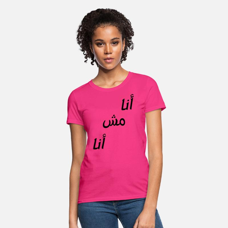 fc7e8150 Funny Arabic Phrase Means I'm Not Me Women's T-Shirt | Spreadshirt