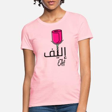 Elif #calligraphy - Women's T-Shirt