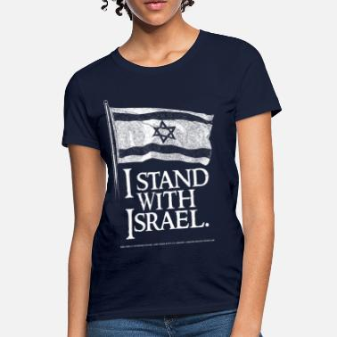 Israel I Stand With Israel - Women's T-Shirt