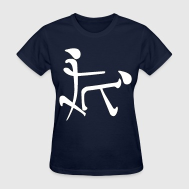 ChineseDog.png - Women's T-Shirt