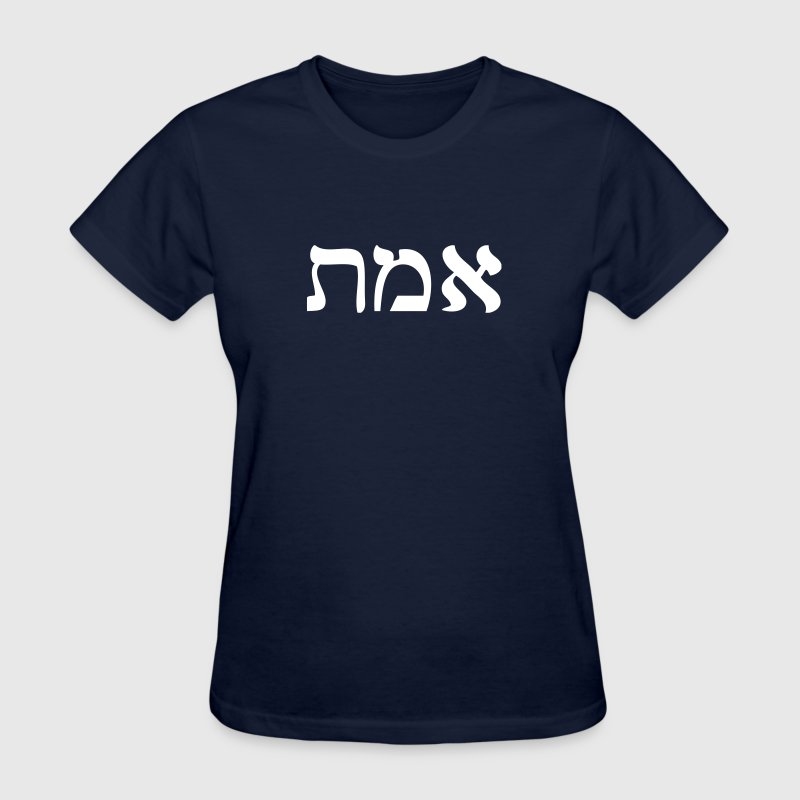 Truth - Emeth - Alef Mem Tav - Women's T-Shirt