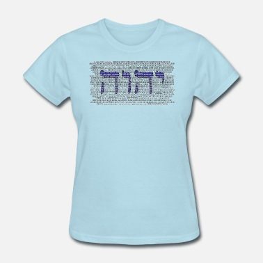 YHWH Word Cloud - Women's T-Shirt