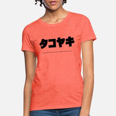Everything Looks Better With A Radom Japanese Lttr - Women's T-Shirt