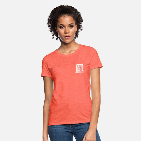 Art T-Shirts - Kanji Good Fortune Seal - Women's T-Shirt heather coral