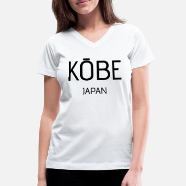 Kobe kobe - Women's V-Neck T-Shirt