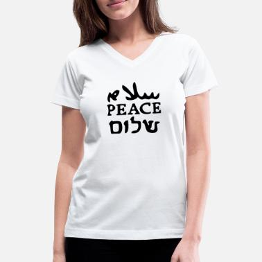 Peace In Hebrew Peace - Vector - Women's V-Neck T-Shirt