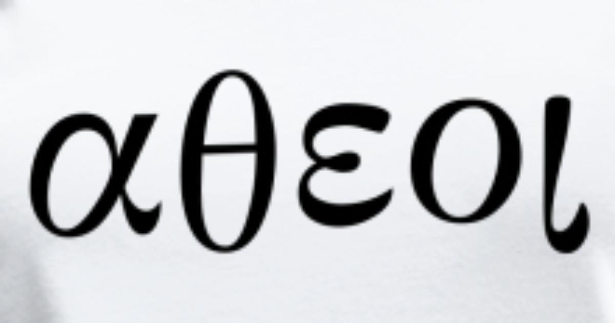 Greek Symbols For Atheist By Fuzzylojik Spreadshirt