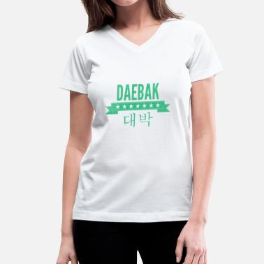 Washed-out daebak in green with washed out texture - Women's V-Neck T-Shirt