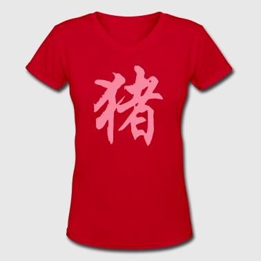 2007 Year of The Pig - Women's V-Neck T-Shirt
