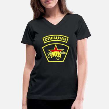 Russian Soviet Spetsnaz Special Russian Forces KGB Army - Women's V-Neck T-Shirt