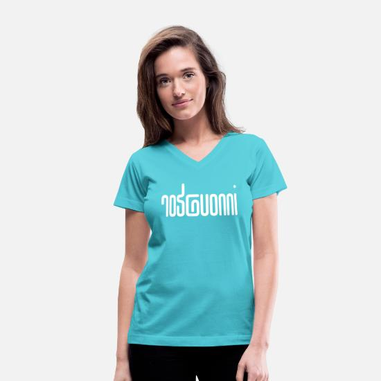 Prime T-Shirts - INNOVATOR - Abstract Characters - PrimeMeTee - Women's V-Neck T-Shirt aqua