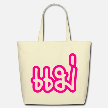 Thai Language Thai Mother - Mae - Thai Language Script - Eco-Friendly Cotton Tote