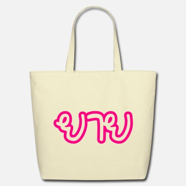 Thai Language Thai (Maternal) Grandmother - Yai - Thai Language - Eco-Friendly Cotton Tote