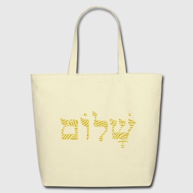 Shalom - Eco-Friendly Cotton Tote