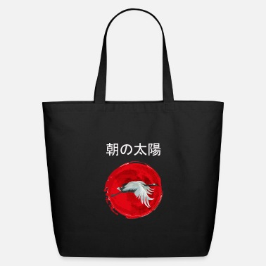 Rising Sun Rising Sun Crane - Eco-Friendly Tote Bag