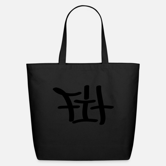 Fitness Bags & Backpacks - fit - Eco-Friendly Tote Bag black