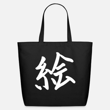 Characters Chinese characters - Eco-Friendly Tote Bag