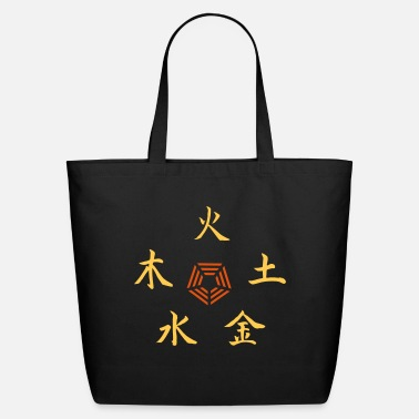 Religion five elements - Eco-Friendly Tote Bag