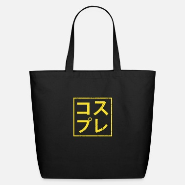 Cosplay Cosplay - Eco-Friendly Tote Bag