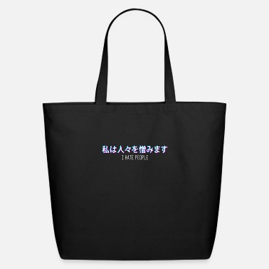 Japan I Hate People Aesthetic Vaporwave Japanese Text - Eco-Friendly Tote Bag