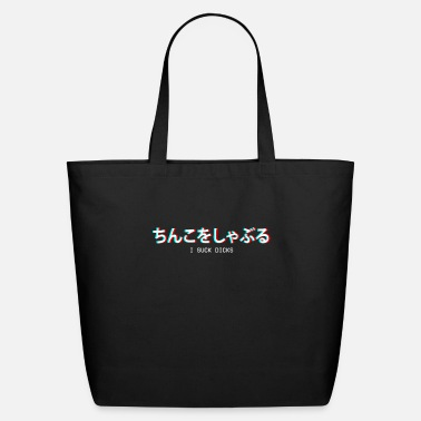 Retrowave I Suck Dicks Japanese Vaporwave Aesthetic Gift - Eco-Friendly Tote Bag