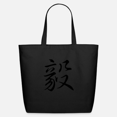 Characters Mental Strength in japanese, chinese Characters - Eco-Friendly Tote Bag