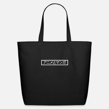 Hiragana anime and manga hiragana kanji - Eco-Friendly Tote Bag