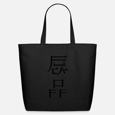 Illustration western kanji: fuck off - Eco-Friendly Tote Bag