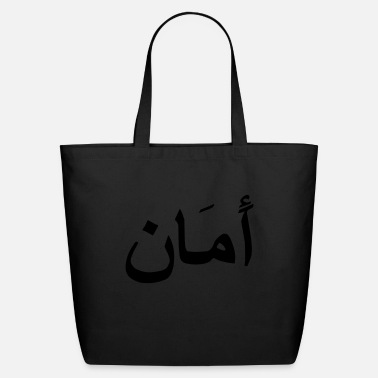 Slogan arabic for peace - Eco-Friendly Tote Bag
