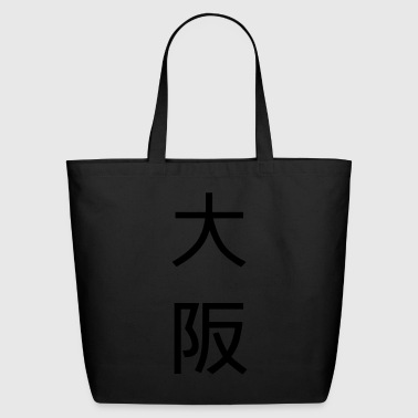 Osaka in Japanese - Eco-Friendly Cotton Tote