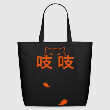 Cheep Cheep design inspired by Christoper Paolini Bags & backpacks - Eco-Friendly Cotton Tote