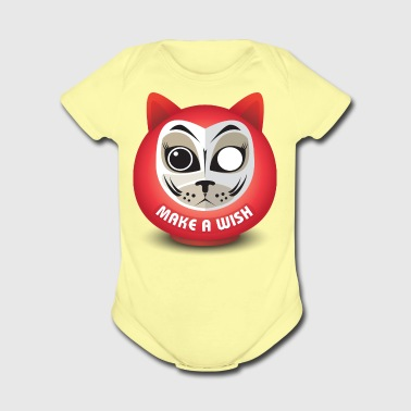 TShirt_MakeAWish_14inX16in_300dpi - Short Sleeve Baby Bodysuit
