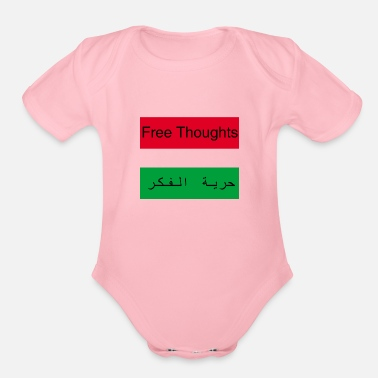 Free Thought Free Thoughts Arabic Writing - Organic Short-Sleeved Baby Bodysuit
