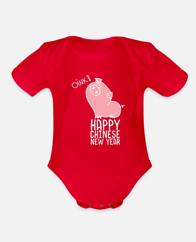 Injustice Baby One Pieces - Oink! Happy Chinese New Year - Organic Short-Sleeved Baby Bodysuit red