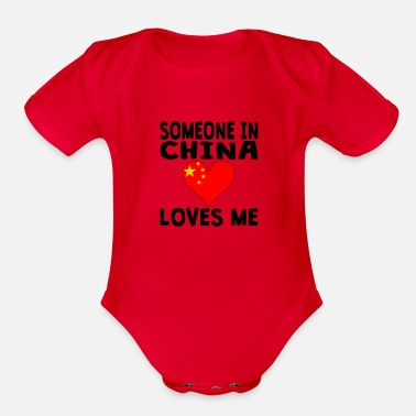China Someone In China Loves Me - Organic Short Sleeve Baby Bodysuit