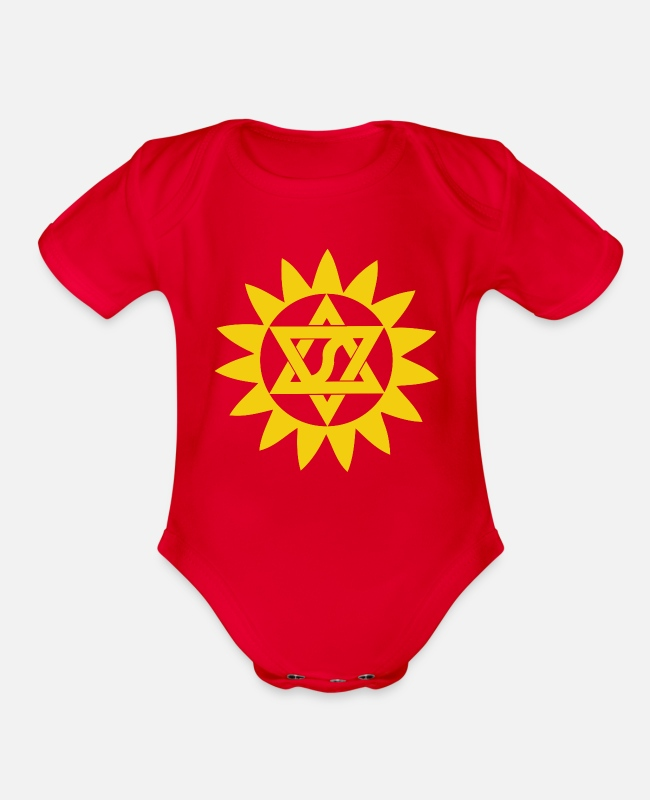 Quote Baby One Pieces - Shaktimaan or Shaktiman Indian 90s kids desi - Organic Short-Sleeved Baby Bodysuit red