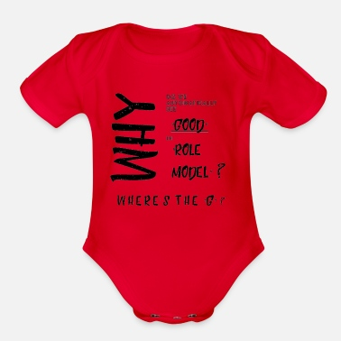 Role Model Good in Role Model? - Organic Short Sleeve Baby Bodysuit