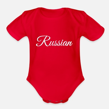 Russian Russian - Organic Short-Sleeved Baby Bodysuit