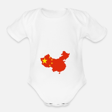 Proud Heritage Birthday Pride Love Legends are born in China Chinese Pride Birthday - Organic Short-Sleeved Baby Bodysuit