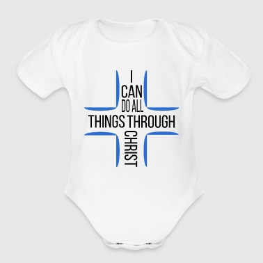 Christian, Faith Tee, Religious Shirt, All things - Organic Short Sleeve Baby Bodysuit