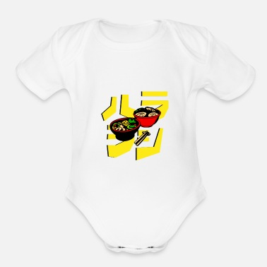 Soup Asia - Organic Short-Sleeved Baby Bodysuit
