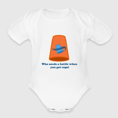 Sport Stacking - No Bottles - Organic Short Sleeve Baby Bodysuit