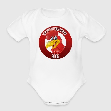 Year of The Rooster 2017 - Short Sleeve Baby Bodysuit