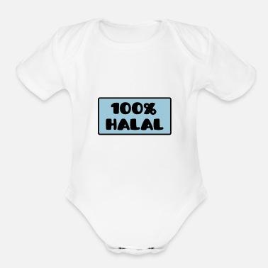 Shop Moslem Gifts online | Spreadshirt